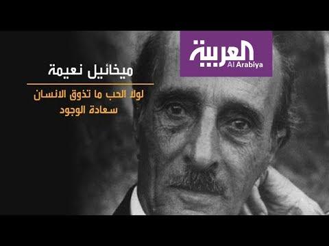 العرب اليوم - بالفيديو: أجمل ما قيل في الحب