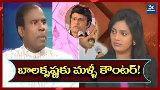 Video KA Paul Again Comments on Nadaumri BalaKrishna | Praja Shanti Party | Political News | New Waves MP3, 3GP, MP4, WEBM, AVI, FLV Desember 2018