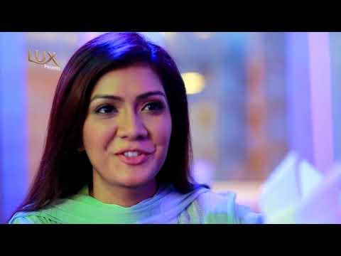 Dampotto | Eid Drama | Siam, Maria Nur | Lux Bhalobashar Shourobher Golpo