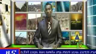 TPDM TV AMHARIC DAILY NEWS 17 07 2014