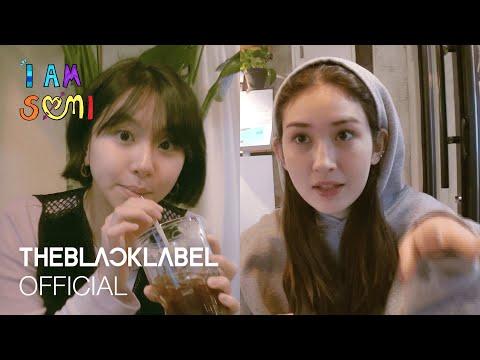 [SUB] SOMI ✘ TWICE Chaeyoung's Brunch Date ⎮소미와 트와이스 채영이의 브런치 데이트⎮솜털이 Special Clip.02 'I AM SOMI'