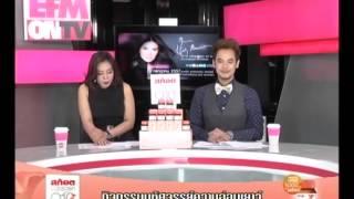 EFM On TV 6 March 2014 - Thai Talk Show