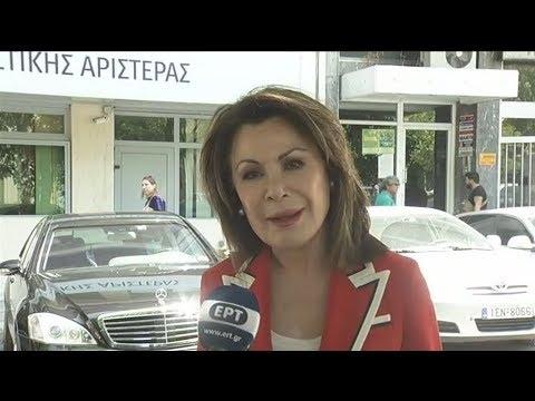 Συνάντηση του Αλ. Τσίπρα με την Γ. Αγγελοπούλου-Δασκαλάκη