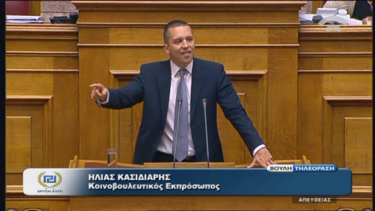 Η.Κασιδιάρης(Κοινοβ.Εκπρόσωπος ΧΡΥΣΗ ΑΥΓΗ)(Εφαρμογή της Συμφωνίας Δημοσιονομικών Στόχων)(21/05/2016)