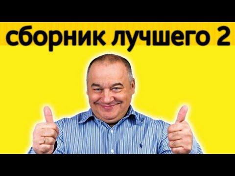 , title : 'Игорь Маменко'
