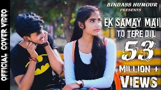 Video Ek samay mai to tere dil se juda tha || Team07 fam squad|| Bindas humour || aki photography || download in MP3, 3GP, MP4, WEBM, AVI, FLV January 2017