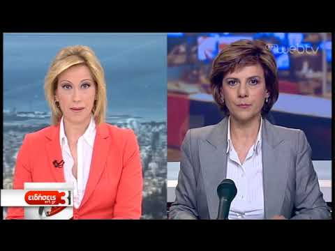 Έντονη η κριτική της ελάσσονος αντιπολίτευσης για τη συνέντευξη Τσίπρα | 16/04/19 | ΕΡΤ