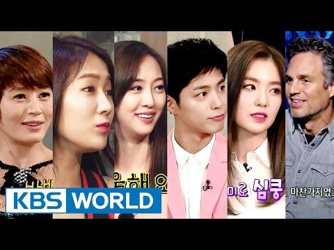 Entertainment Weekly   연예가중계 - Park Bogum, Irene, SISTAR [ENG/2016.07.01]