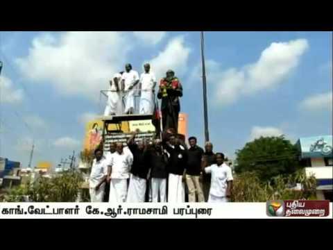 Karaikudi-Congress-candidate-kickstarts-election-campaign