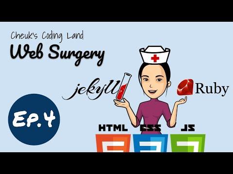 Web Surgery - Ep.4 - Start of the Animal Crossing Item Wishlist Website