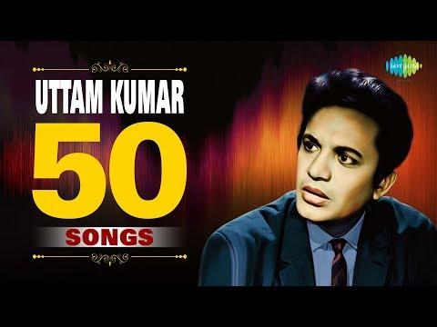 Video 50 Songs Of Uttam Kumar | উত্তমককুমারের সেরা ৫০টি গান | HD Songs | One stop Jukebox download in MP3, 3GP, MP4, WEBM, AVI, FLV January 2017