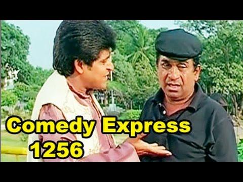 Comedy Express 1256    Back to Back    Telugu Comedy Scenes