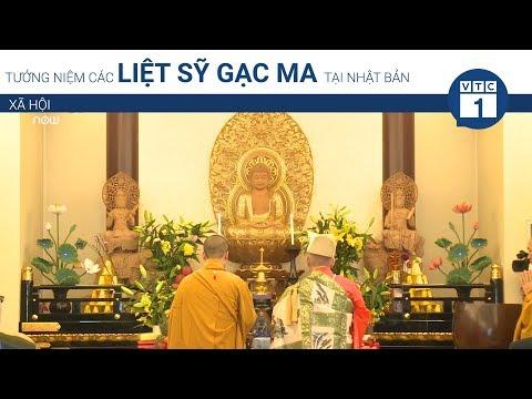Tưởng niệm các liệt sỹ Gạc Ma tại Nhật Bản | VTC1 - Thời lượng: 97 giây.