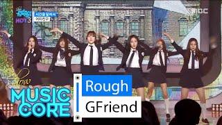 [HOT] GFriend - Rough, 여자친구 - 시간을 달려서, Show Music core 20160213, clip giai tri, giai tri tong hop