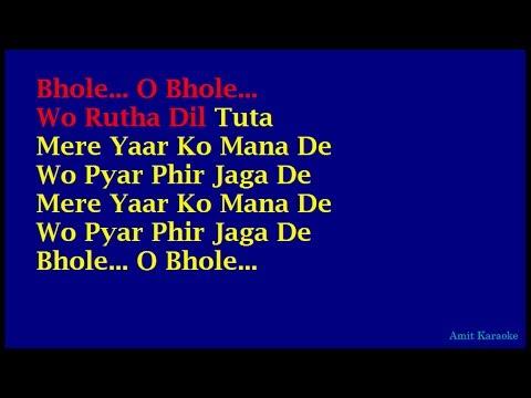 Video Bhole O Bhole - Kishore Kumar Hindi Full Karaoke with Lyrics download in MP3, 3GP, MP4, WEBM, AVI, FLV January 2017