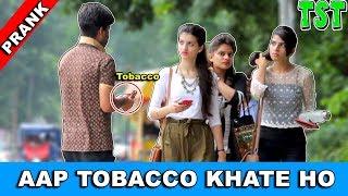 Video AAP TOBACCO KHAATE HO | Prank on Girls | TST MP3, 3GP, MP4, WEBM, AVI, FLV Maret 2018