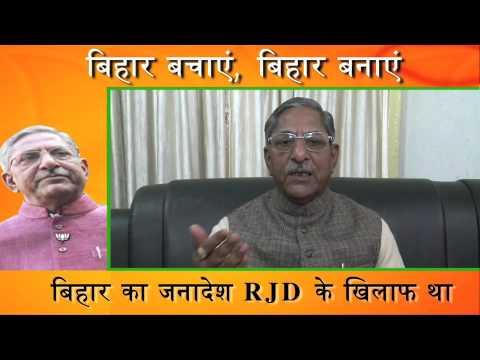 Kaisa Ho Hamara Bihar_Public_Opinion_BYte_8