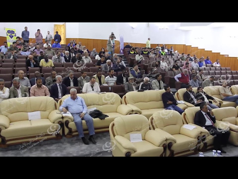 المؤتمر الأول للرياضة الليبية
