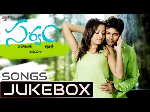 Sarvam (2010) Full Songs Jukebox