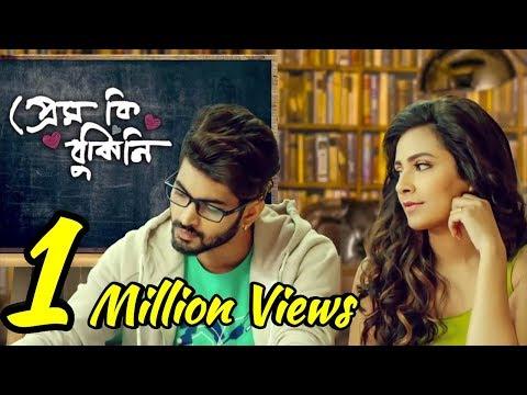 New Released Bengali Movie 2019 Full HD | bangla movie 2019 | kolkata bangla movie 2019