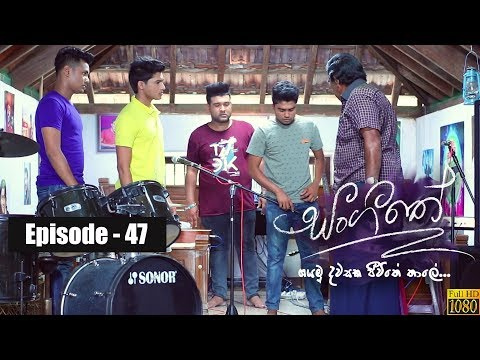 Download Sangeethe | Episode 47 16th April 2019 HD Mp4 3GP Video and MP3