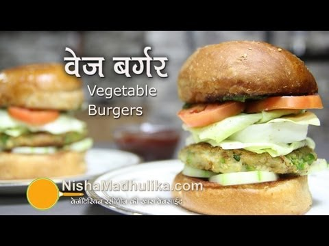veg - Click http://nishamadhulika,.com tp read Vegetable Burgers recipe in Hindi. Also known as Veg Burger Recipes, Veggie Burger Subscribe for more recipes - http...