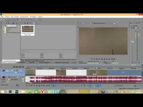 Как в sony vegas сделать видео на весь экран