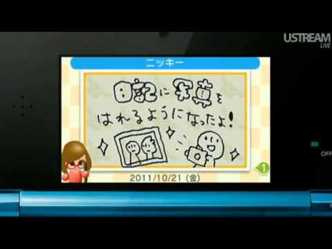 Letter Box Nintendo de