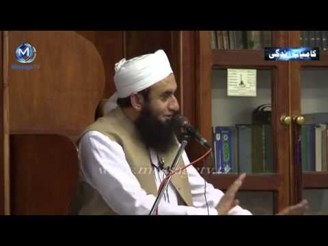 maa - Maulana Tariq Jameel narrates the story of the famous Tabiee Uwais al Qarni [r.h] and the status he was given for honoring his duties with his mother. It is ...