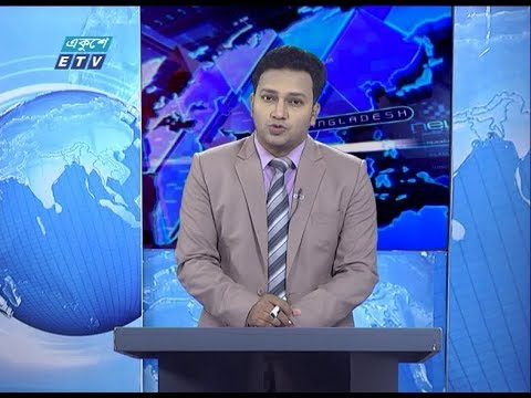 02 PM News || দুপুর ০২ টার সংবাদ || 31 March 2020 || ETV News