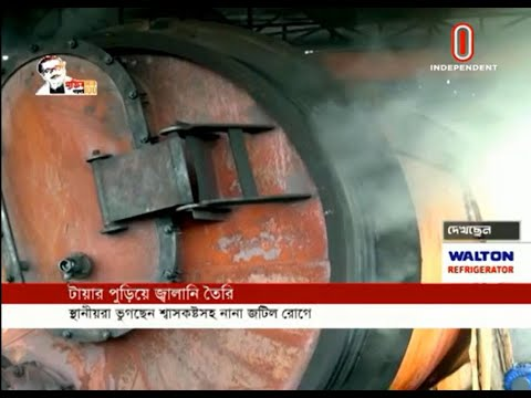 Air is being polluted as a result of burning tires (11-07-2020) Courtesy:Independent TV