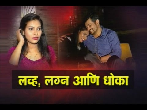 IBN Lokmat Show Crime Time - Episode 42