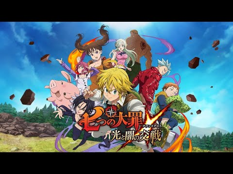 The Seven Deadly Sins: Grand Cross - Part 10 - Chapter 7