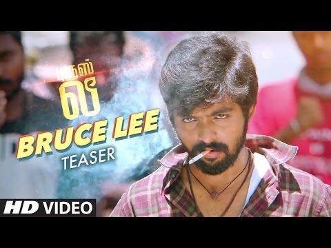 Bruce Lee Tamil Movie Teaser - G.V. Prakash Kumar, Kriti Kharbanda