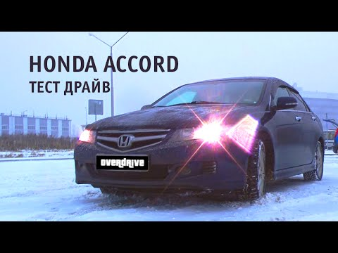 Honda accord 2.2 vtec отзывы снимок