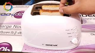 How To Use A Toaster   The Ultimate Guide To Pop Up Toaster Demo