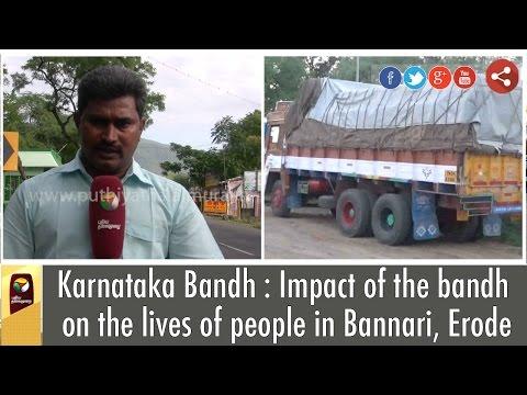 Karnataka-Bandh--Impact-of-the-bandh-on-the-lives-of-people-in-Bannari-Erode