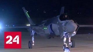 Американские истребители F-35 дважды стали причиной для конфуза