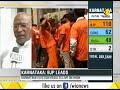 Karnataka election results: JDS' HD Kumaraswamy leading from Channapatna