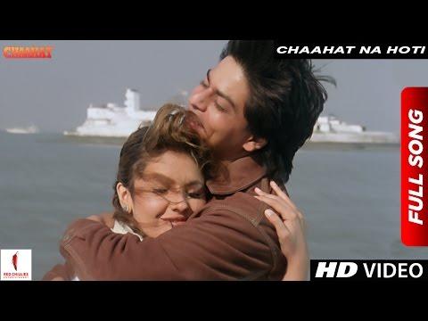 Chaahat Na Hoti | Alka Yagnik, Vinod Rathod | Chaahat | Shah Rukh Khan, Pooja Bhatt_A valaha feltöltött legjobb filmbemutatók