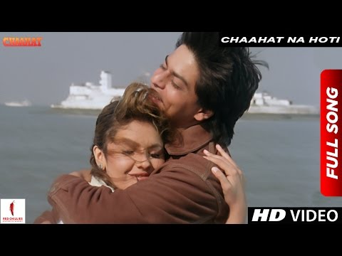 Video Chaahat Na Hoti | Alka Yagnik, Vinod Rathod | Chaahat | Shah Rukh Khan, Pooja Bhatt download in MP3, 3GP, MP4, WEBM, AVI, FLV January 2017