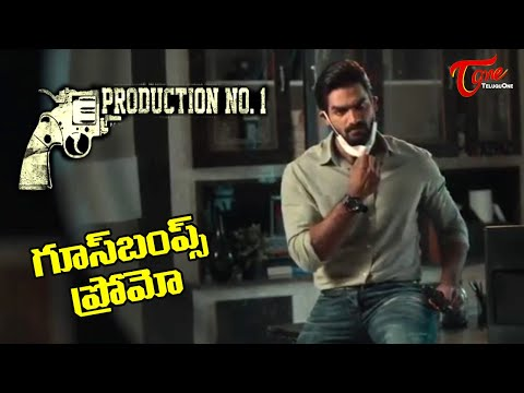 SCMM PROMO FOR RELEASE | Production No.1 |  Karthikeya, Tanya Ravichandran | TeluguOne Cinema