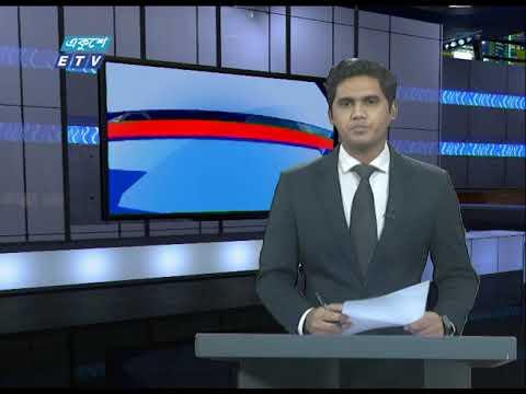 07 AM Special Bulletin || বিশেষ বুলেটিন || 21 May 2020 || ETV News