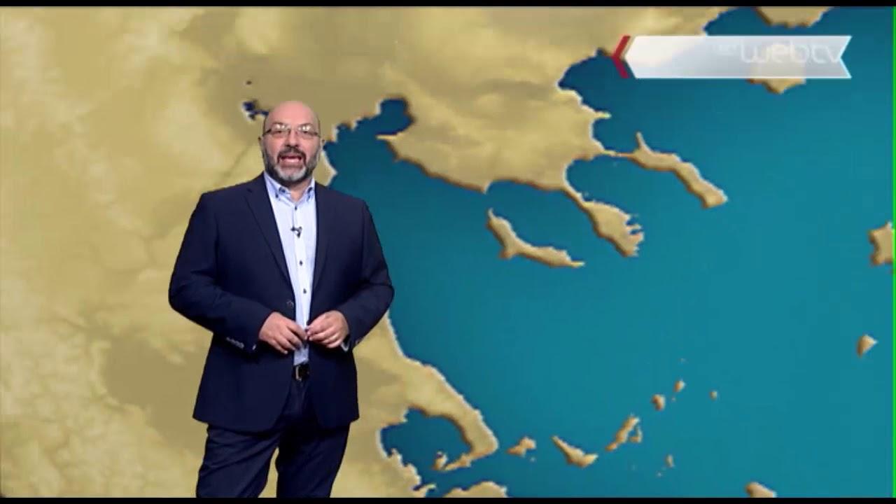 ΔΕΛΤΙΟ ΚΑΙΡΟΥ με τον Σάκη Αρναούτογλου 22.00 | 27/09/2019 | ΕΡΤ