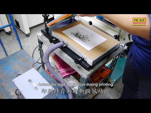 吸风式网印 - 手印台