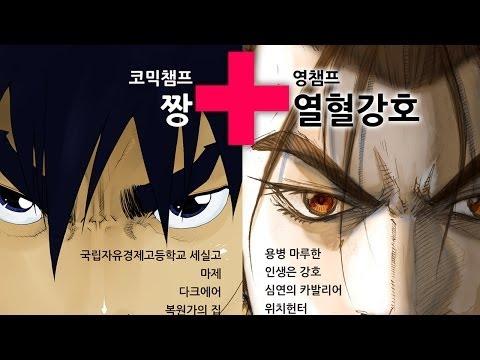 Video of 챔프D - 만화/웹툰/잡지