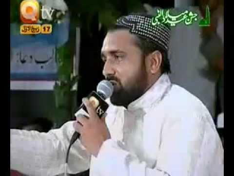 Qari Shahid Mahmood-Naat E Sarkaar Ki Parta Hoon Main