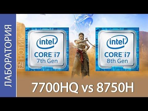 Все процессоры Intel Core 10-го поколения. Часть в…