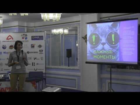 PopAppFactory: Не детский бизнес на детских приложениях (DevGAMM Kyiv 2013)