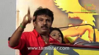 Thigaar Movie Audio Launch Part 2